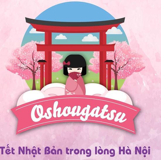 oshougatsu-2017