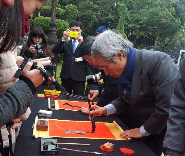 Hội chữ được tổ chức hàng năm với mong muốn trở thành địa chỉ văn hóa của người dân mỗi dịp đầu Xuân mới
