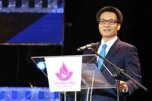 Phó Thủ tướng Vũ Đức Đam dự khai mạc Liên hoan phim Việt Nam lần thứ 20