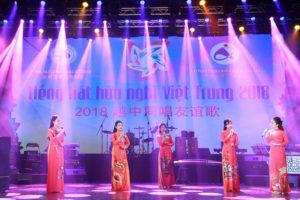 Đã chọn được 5 tiết mục sẽ đi tiếp vào Chung kết quốc tế Tiếng hát Hữu nghị Việt Trung 2018