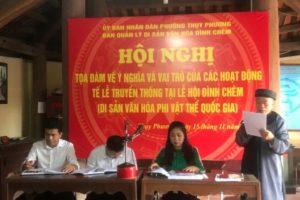 Hội nghị tọa đàm về ý nghĩa và vai trò của các hoạt động tế lễ truyền thống tại lễ hội đình Chèm
