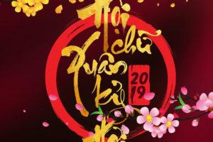 Hội chữ Xuân Kỷ Hợi 2019 sẽ khai mạc vào 29/1