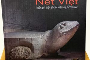 """Ra mắt sách """"Nét Việt trên bia Tiến sĩ Văn Miếu-Quốc Tử Giám"""""""