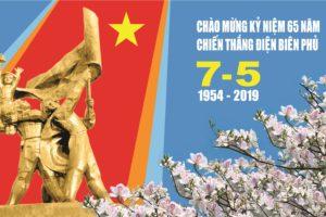 Đẩy mạnh tuyên truyền kỷ niệm các ngày lễ, kỷ niệm tháng 4 và tháng 5 năm 2019
