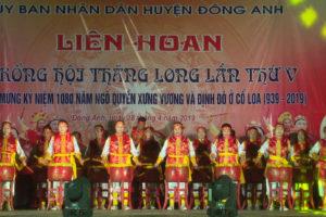 Liên hoan Trống hội Thăng Long kỷ niệm 1080 năm vua Ngô Quyền định đô tại Cổ Loa