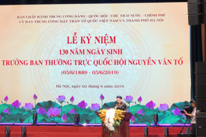Lễ kỷ niệm 130 năm ngày sinh Trưởng ban Thường trực Quốc hội đầu tiên Nguyễn Văn Tố