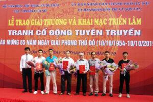 Trung tâm Thông tin Triển lãm Hà Nội nhận giải Phong trào cuộc thi sáng tác tranh cổ động