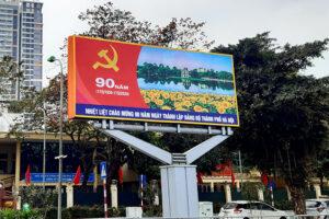 Dừng tổ chức một số hoạt động kỷ niệm 90 năm Ngày thành lập Đảng bộ Thành phố