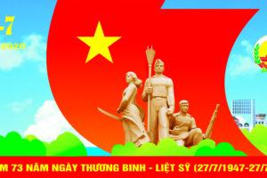Hà Nội trang trí tuyên truyền cổ động trực quan kỷ niệm 73 năm Ngày Thương binh- Liệt sỹ
