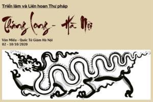 Triển lãm thư pháp kỷ niệm 1010 năm Thăng Long – Hà Nội