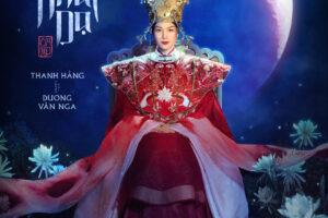 'Quỳnh hoa nhất dạ' tung trailer đầu tiên gây tò mò với lời tiên tri về cuộc đời nhân vật Dương Vân Nga
