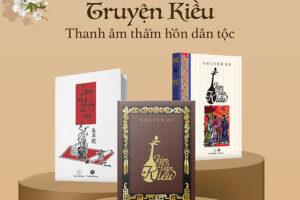 """Chuỗi hoạt động """"Ai nhớ Tố Như"""" kỷ niệm 200 năm ngày mất của đại thi hào Nguyễn Du"""