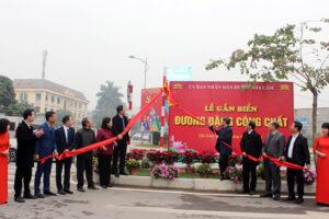 Gắn biển 2 phố Hạ Yên Quyết, Nguyễn Thị Duệ (quận Cầu Giấy) và đường Đặng Công Chất (huyện Gia Lâm)