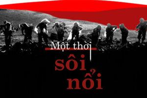 """Tổ chức trưng bày """"Một thời sôi nổi"""" kỷ niệm 90 năm Ngày thành lập Đoàn Thanh niên Cộng sản Hồ Chí Minh"""