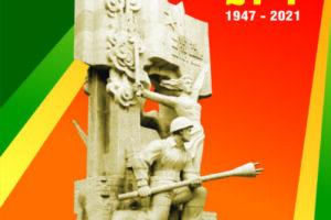 Hà Nội trang trí tuyên truyền cổ động trực quan kỷ niệm 74 năm  Ngày Thương binh- Liệt sỹ