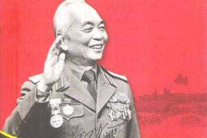Triển lãm sách trực tuyến kỷ niệm 110 năm Ngày sinh Đại tướng Võ Nguyên Giáp