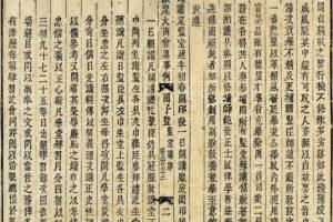 Triển lãm 3D hơn 100 Châu bản, Mộc bản đặc sắc về Giáo dục triều Nguyễn