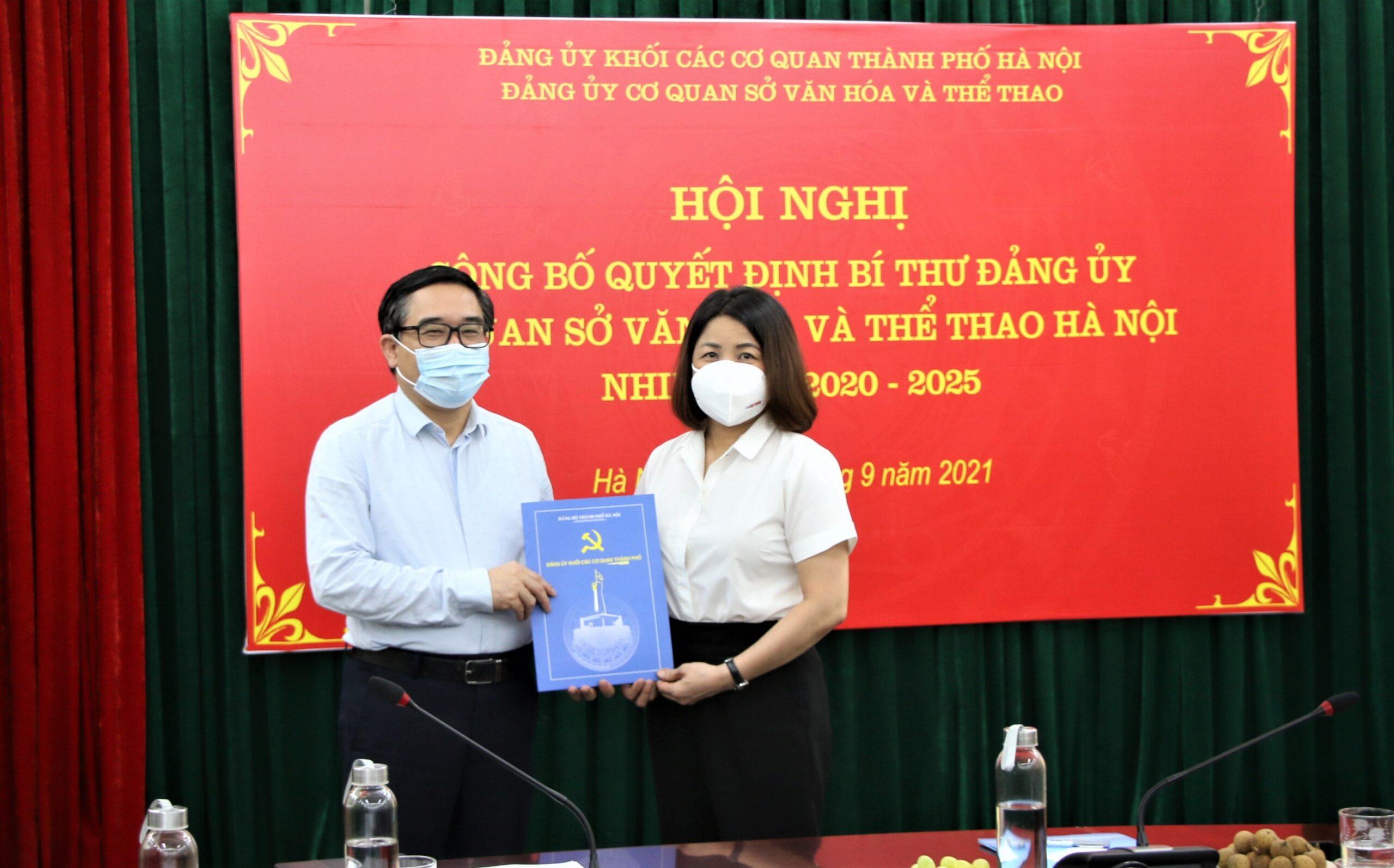 Công bố Quyết định Bí thư Đảng ủy Sở Văn hóa và Thể thao Hà Nội nhiệm kỳ 2020 – 2025